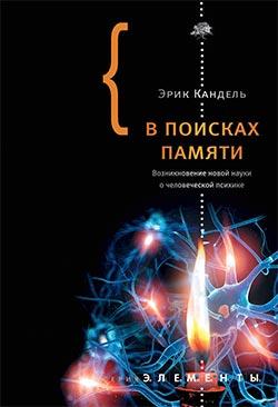 'Питер Пэн' обложка книги