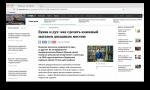 Как сделать книжный интернет магазин создание сайта на php книга