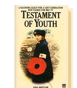 Заветы юности
