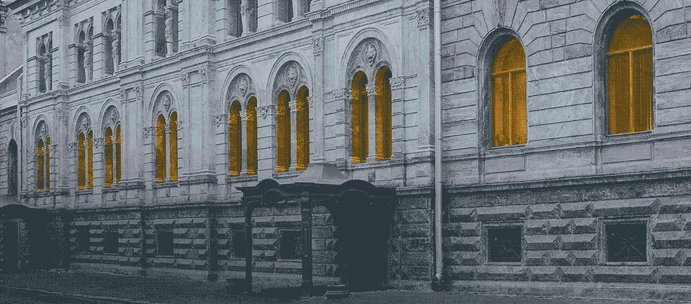 Картинки по запросу «Бумага» и Европейский университет в Петербурге