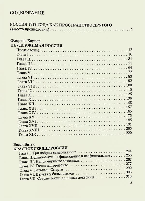 Калигула (1979) смотреть онлайн бесплатно