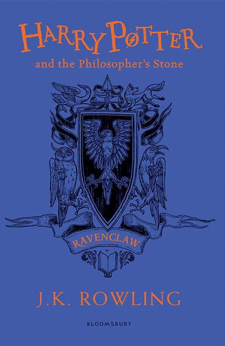 Джоан Роулинг. Гарри Поттер и философский камень (1997)