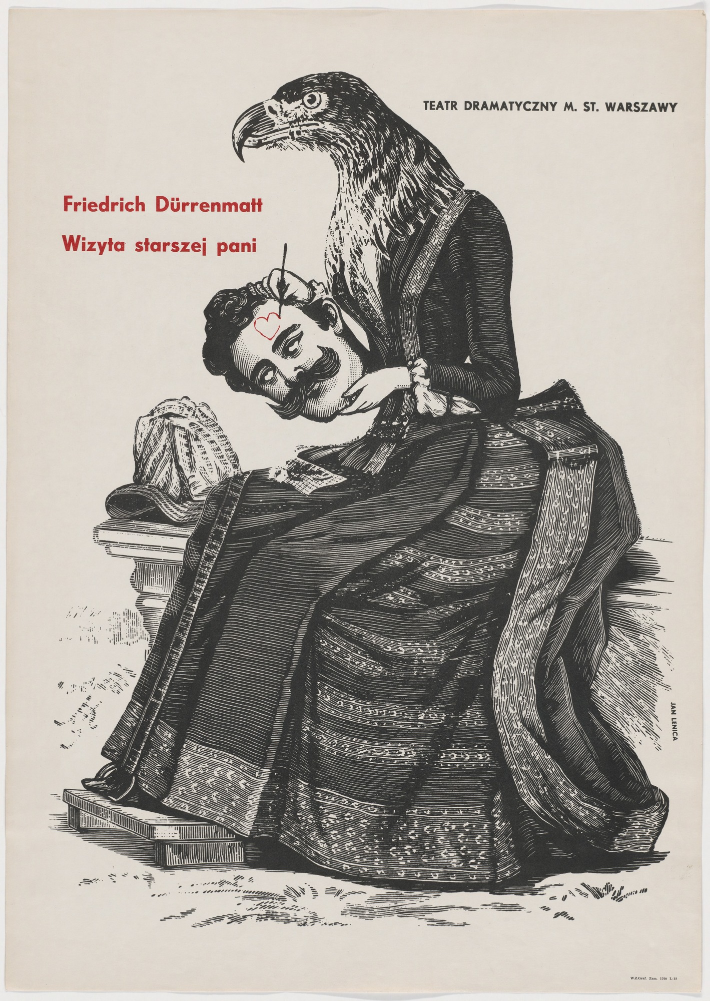 Фридрих Дюрренмат. Визит старой дамы (1956)