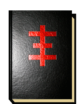 Психическая Библия. Апокрифические писания Дженезиса Брейера Пи-Орриджа и Третьего Разума Храма Психической Юности