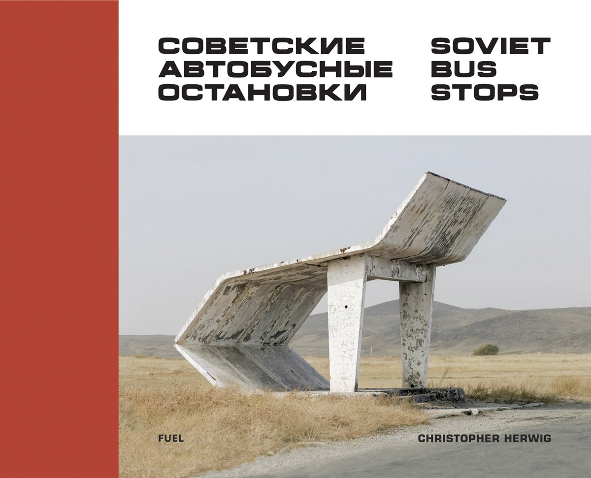 Soviet Bus Stops, Volume1